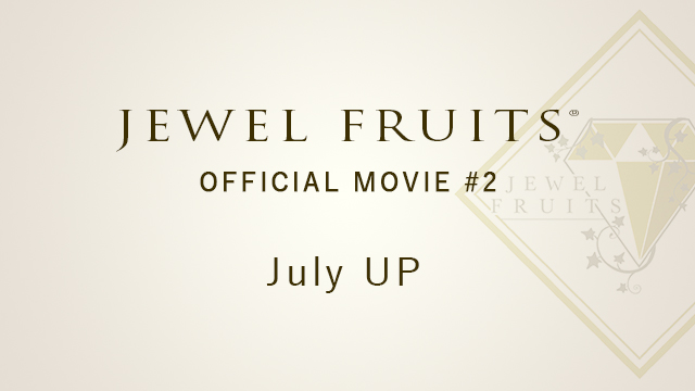 JEWL FRUITSR OFFICIAL MOVIE #2