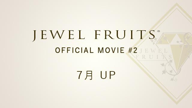 JEWL FRUITSR OFFICIAL MOVIE #2
