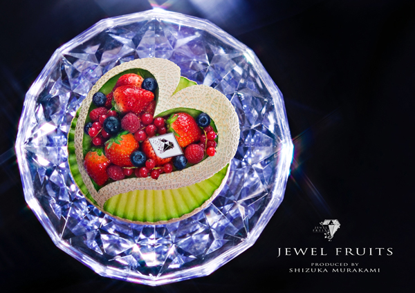 JEWEL FRUITS HEART MELON