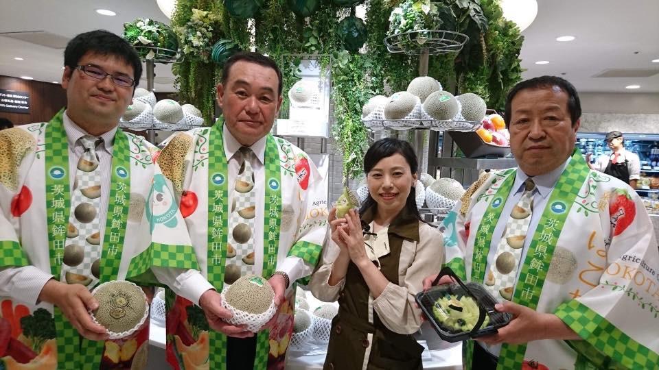 鉾田市長様と
